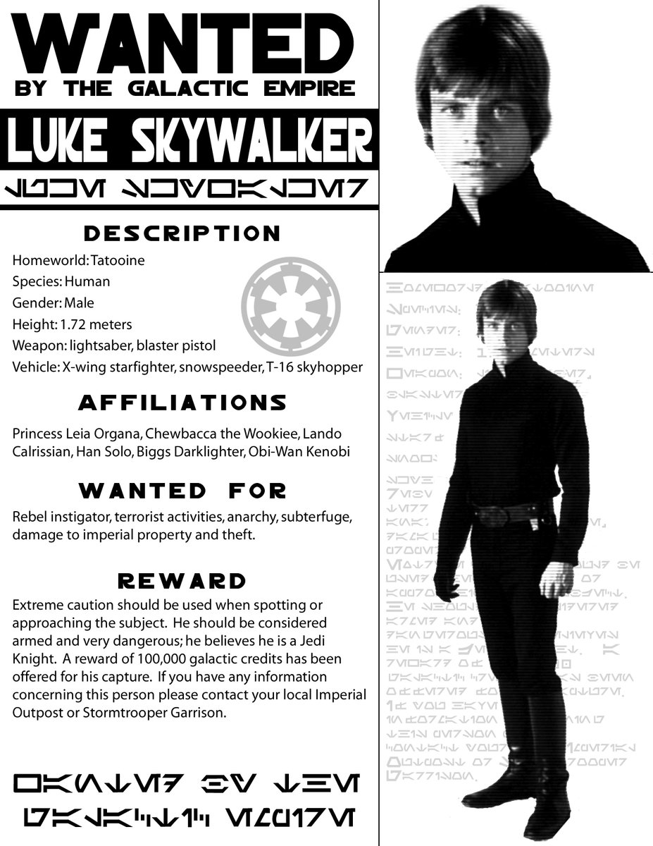 wanted_luke.jpg