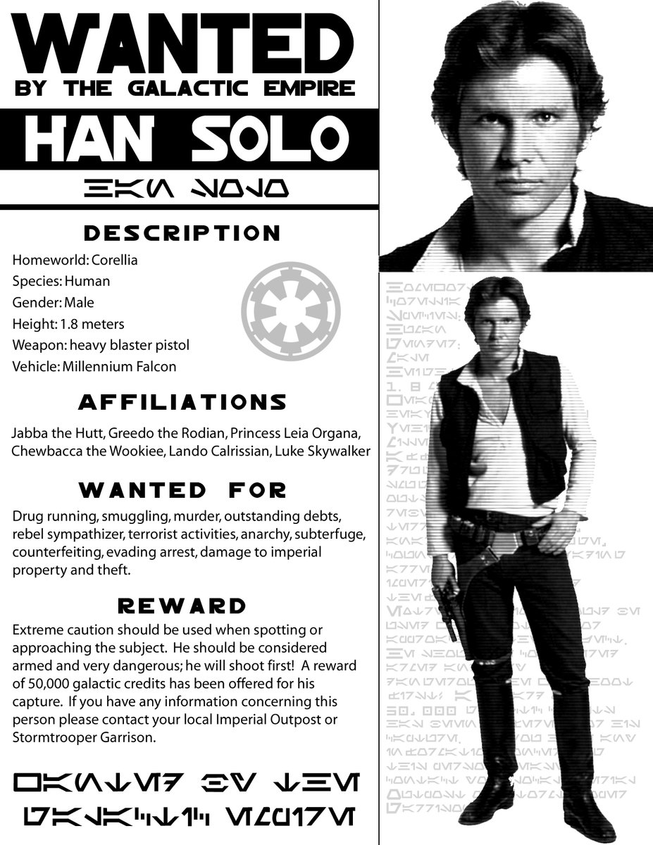 wanted_poster_han_solo.jpg